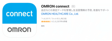 omron_connect_app.png