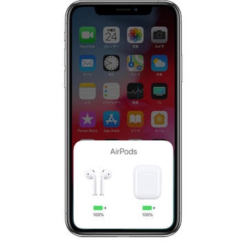iphone-xs-check-airpod-charge-2nd-gen.jpg