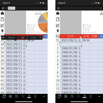 Screen Shot 2021-09-17 at 22.51.55.jpg