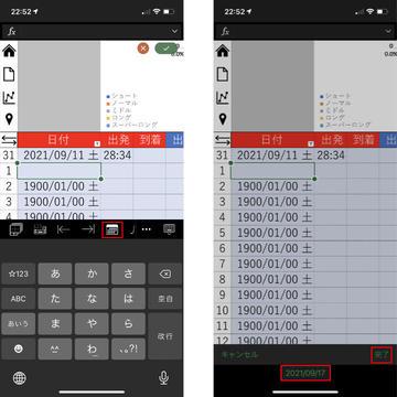 Screen Shot 2021-09-17 at 22.52.31.jpg