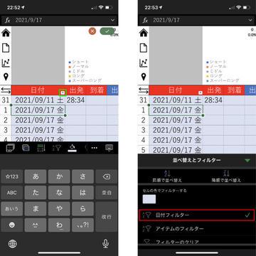 Screen Shot 2021-09-17 at 22.52.57.jpg