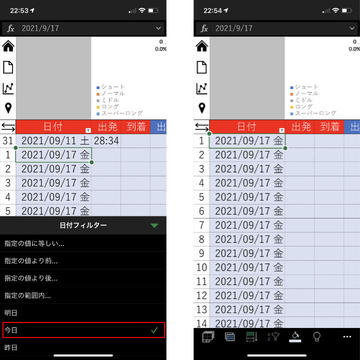 Screen Shot 2021-09-17 at 22.53.58.jpg