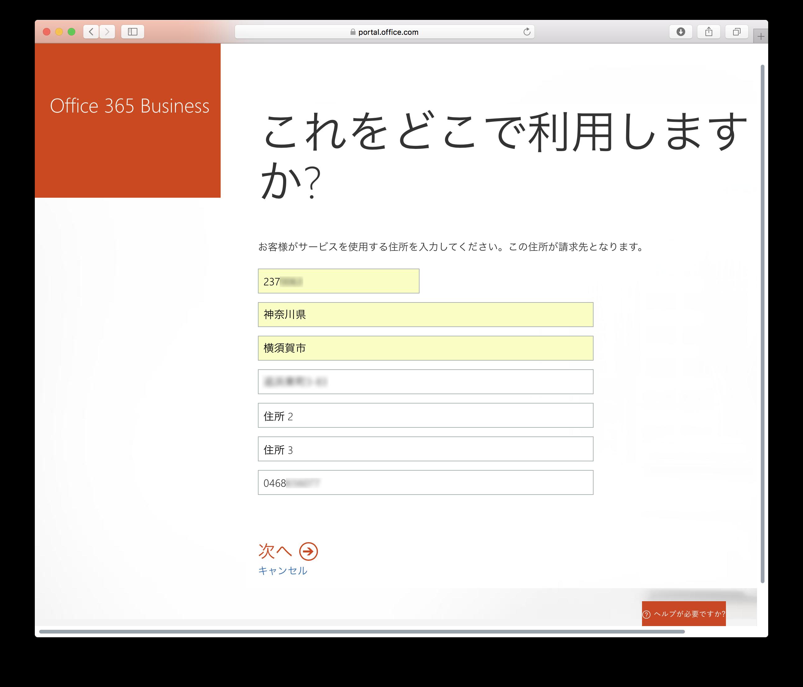 http://www.kozure-hitsuji.com/items/0b14096dd0b671c714150513887a27a1bbc80a81.png
