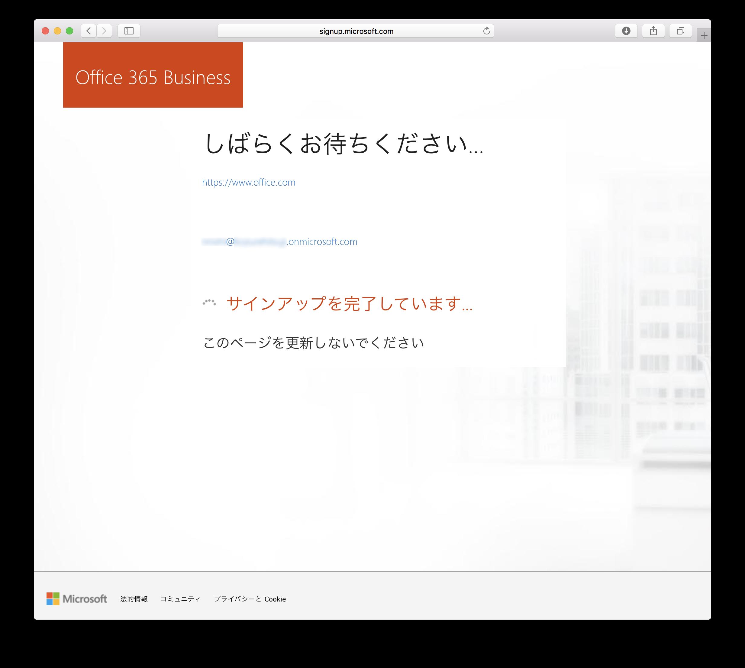 http://www.kozure-hitsuji.com/items/1cc68921e55002c31454b408496a8a4f6e4feb7d.png
