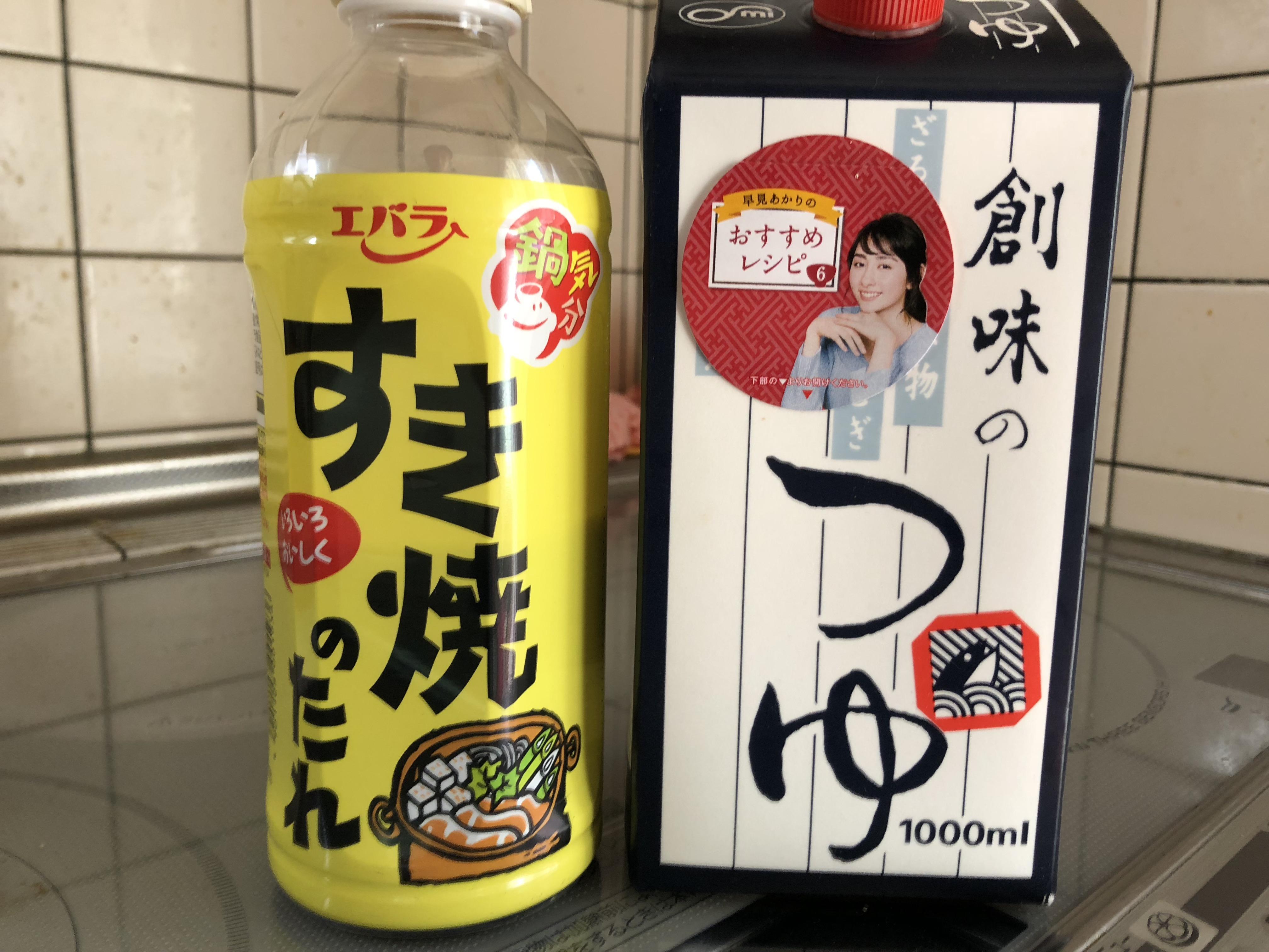 http://www.kozure-hitsuji.com/items/IMG_0590.JPG