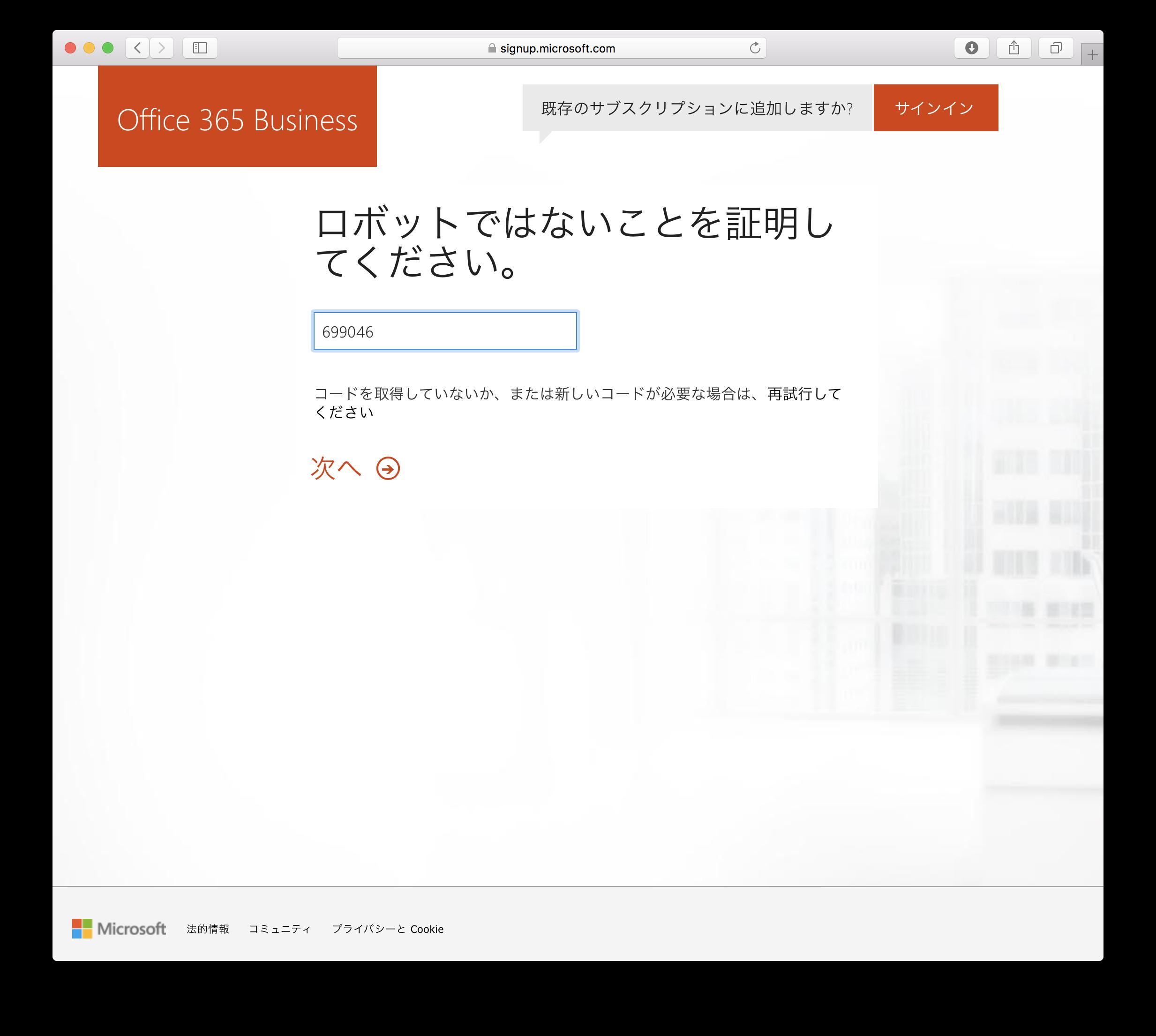 http://www.kozure-hitsuji.com/items/aebde00c0348159008ef19dc211edbfafb7a745f.png