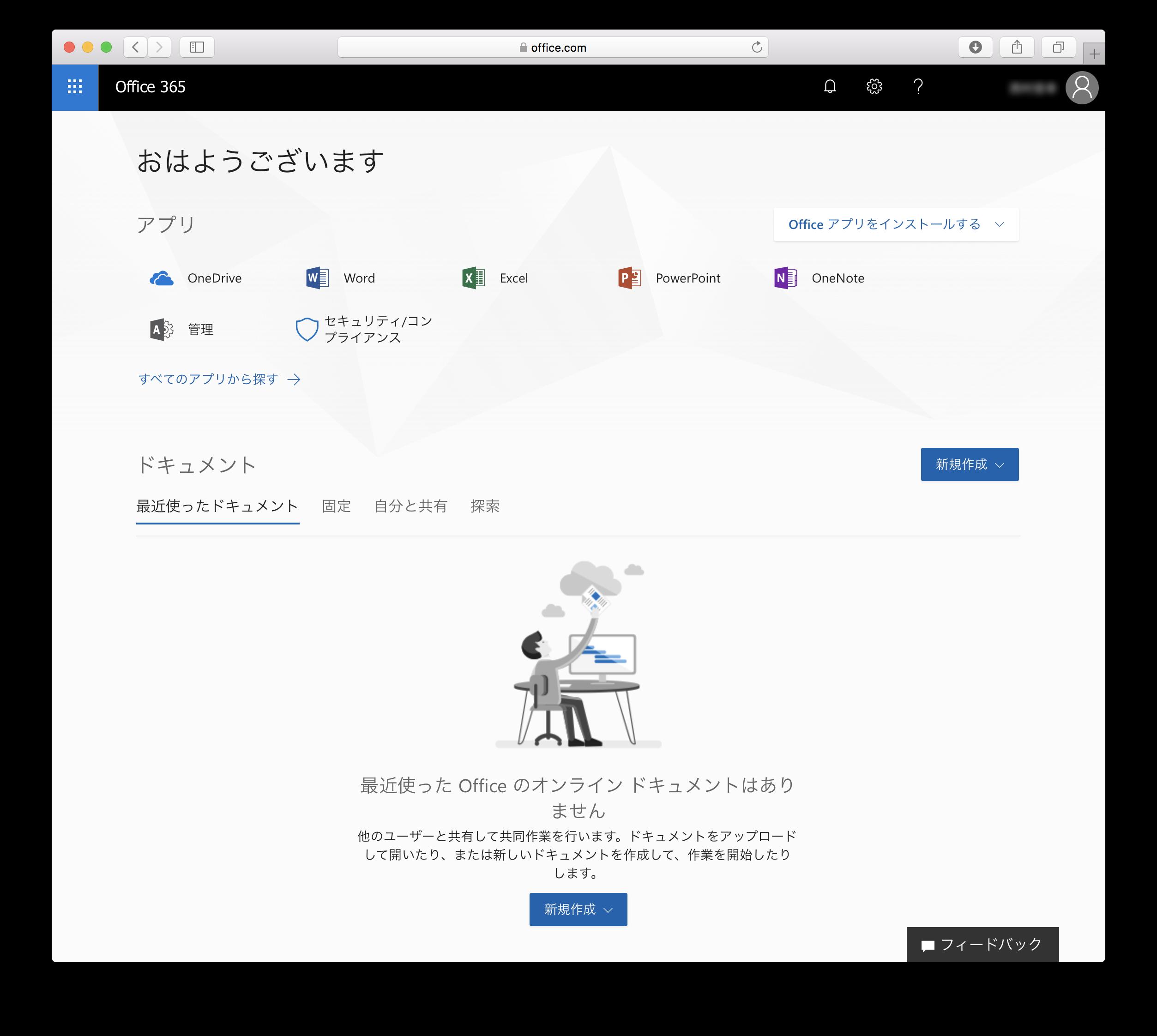 http://www.kozure-hitsuji.com/items/bc314379ede61230a424d98e20d010ef3c192f40.png