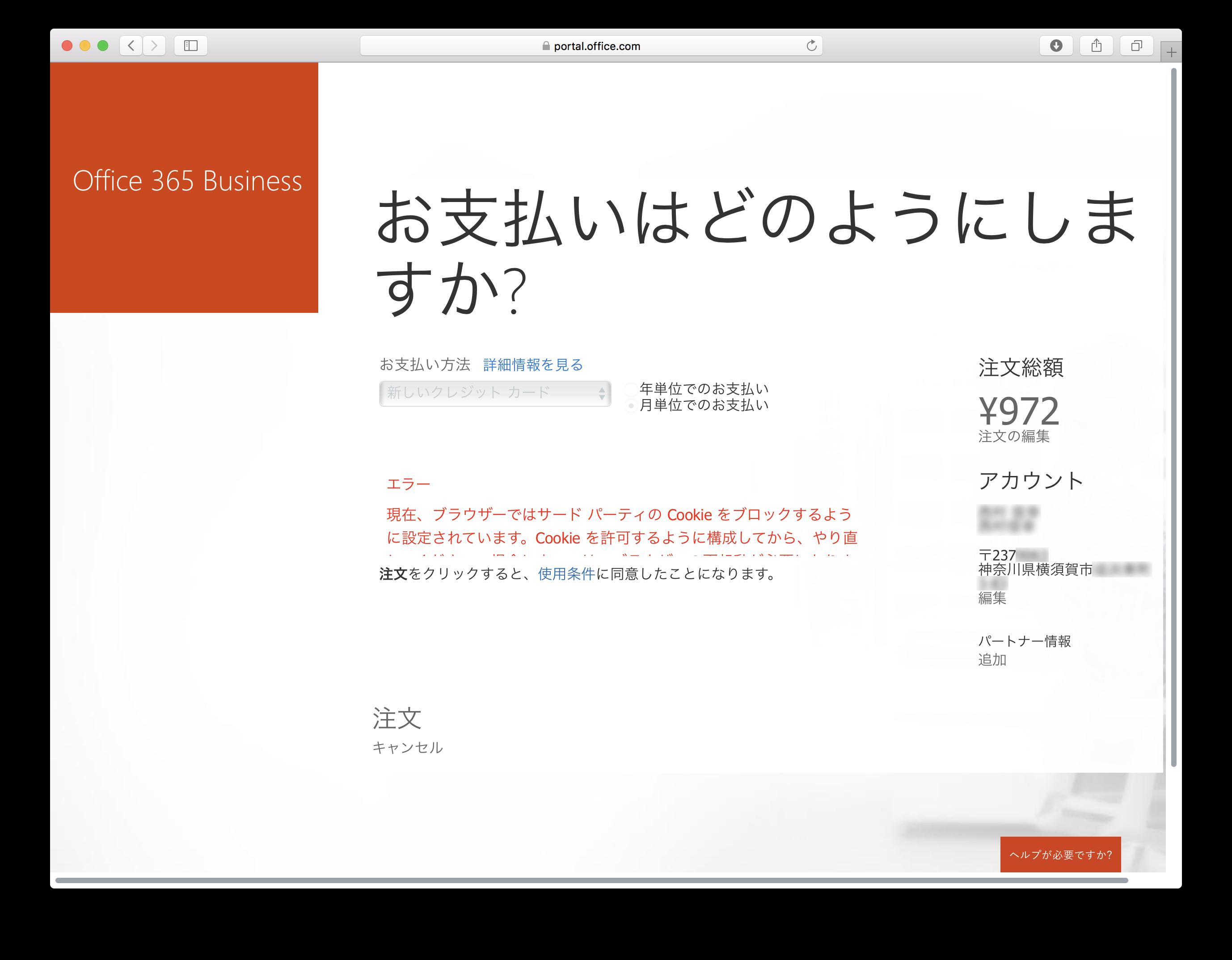 http://www.kozure-hitsuji.com/items/d4fcace10eb26a4ca2abf620dc54f1985275e080.png